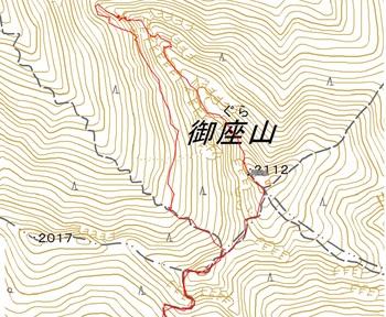 御座山ログ.jpg