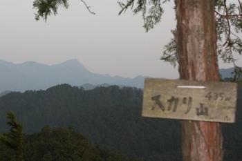 IMG_9437スカリ山と武甲山.jpg