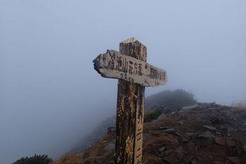PA113006布引岳山頂.JPG